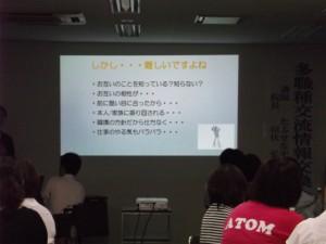 田伏先生写真2