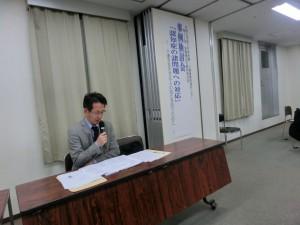 19.10.31 事例検討会1